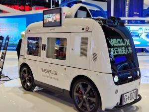 智能网联汽车来了 重塑汽车产业生态