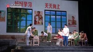 广西艺术学院原创话剧《少年黄大年》在南宁展演