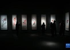 北京画院创作与典藏精品展