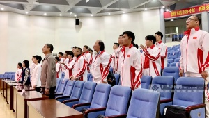 授旗出征!广西代表团将奔赴陕西参加全国残特奥会