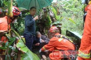 百色一八旬老人走失 消防和家属搜寻3天终于找到了