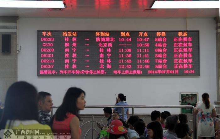 高清:柳州至北京高铁7月1日通车 全程仅12小时