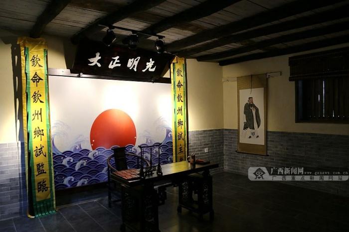 大朗书院:广西浦北县城的文化名片