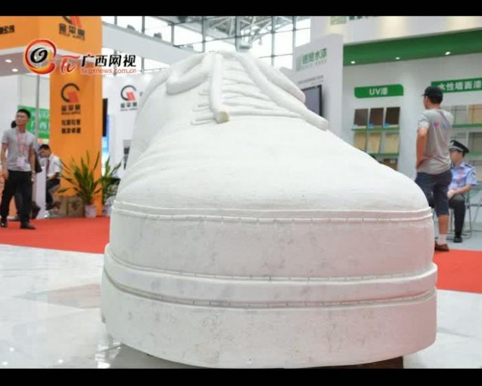 [回顾]东博会现巨型大理石球鞋