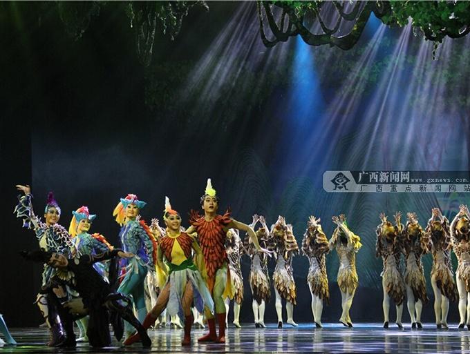 大型壮族舞剧《百鸟衣》重新亮相