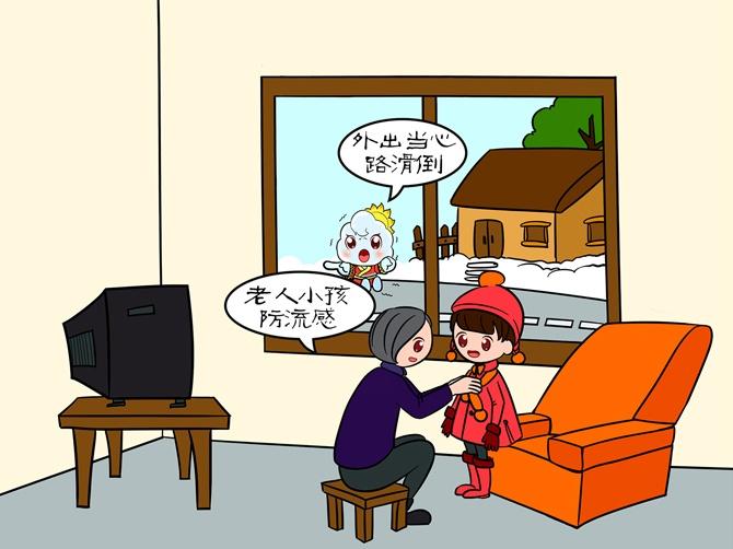 广西气象防灾减灾漫画-寒潮篇