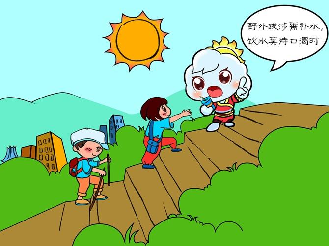 广西气象防灾减灾漫画-高温篇