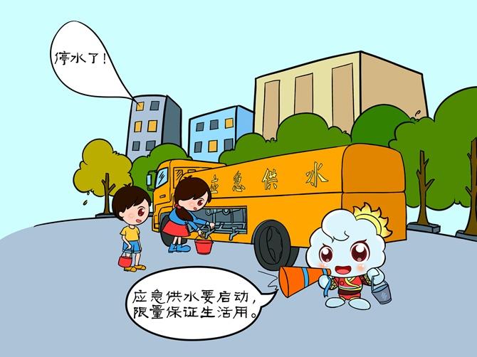 广西气象防灾减灾漫画-干旱篇