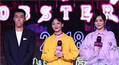《龙虾刑警》6月22日全国上映