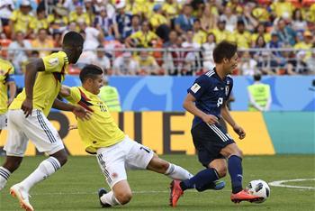 日本队胜哥伦比亚队