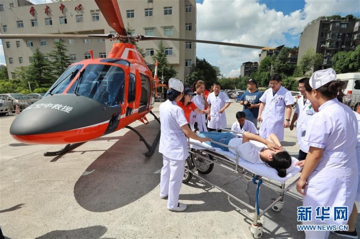 贵州首架救援直升机将投用