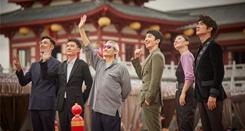 《狄仁杰之四大天王》首映