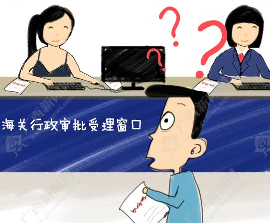 【新桂漫画】穿吊带装办公