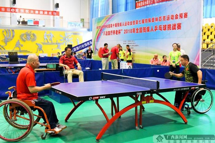 2018年全国残疾人乒乓球挑战赛在金昌开赛(组图)