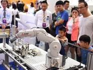 2018世界机器人大会开幕