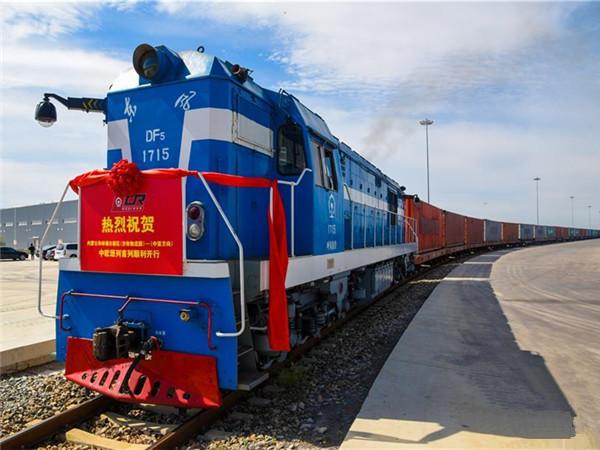 内蒙古开通国际货运铁路线