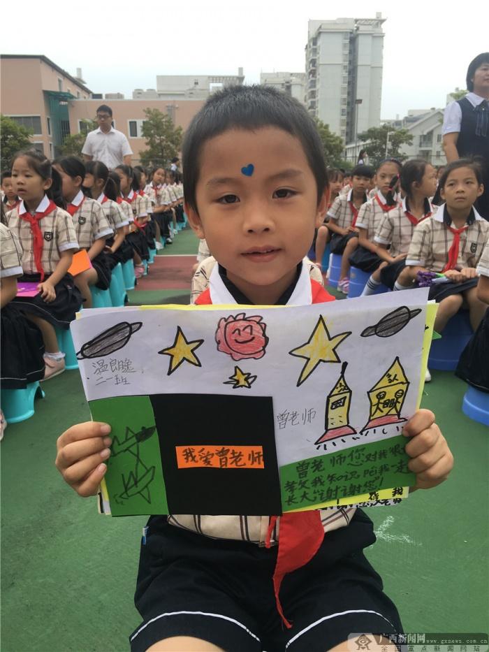 组图:南宁市银杉路小学庆祝教师节活动