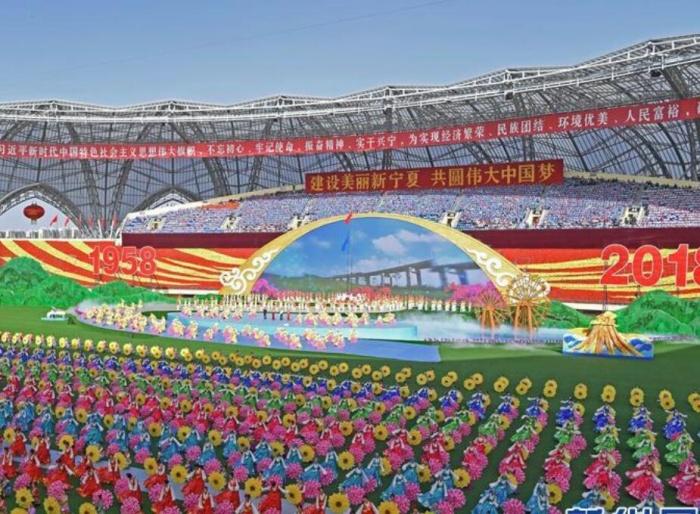 宁夏庆祝自治区成立60周年