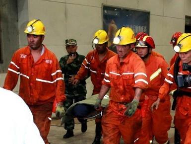 山东:煤矿发生冲击地压事故