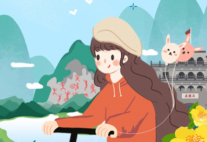 【新时代·幸福美丽新广西】系列漫画