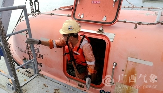 区装备中心参加海上石油平台作业培训