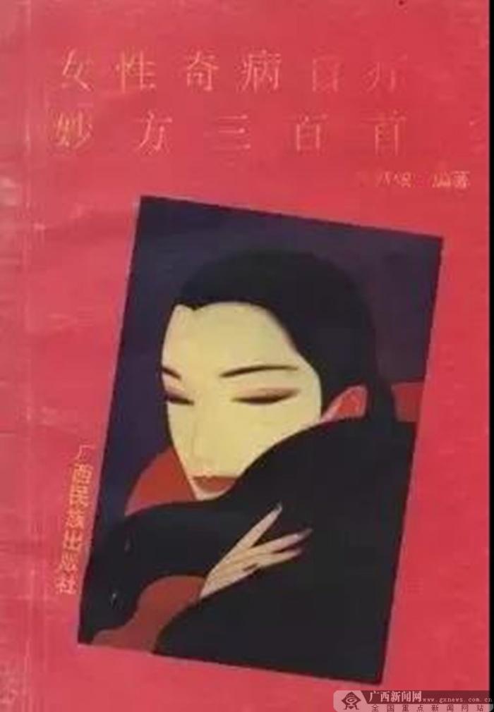"""陈慧侬获""""中国好医生、中国好护士""""月度人物称号"""