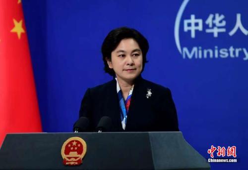 首轮中加经济财金战略对话在京举行
