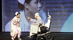 话剧《生命行歌》在国家大剧院上演
