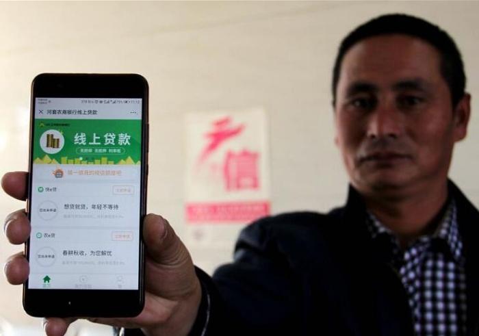 手机贷款:河套农民乐坏了