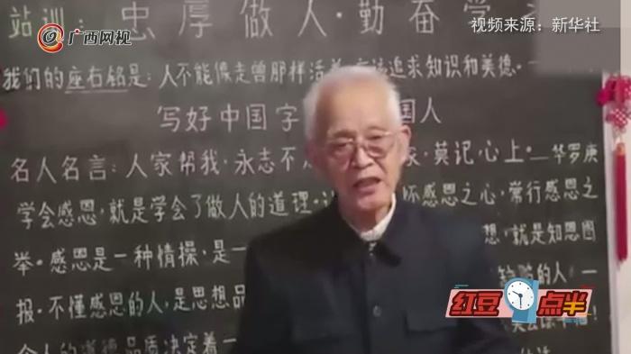 """七旬老人打造""""爱心驿站"""" 教留守儿童课外知识"""