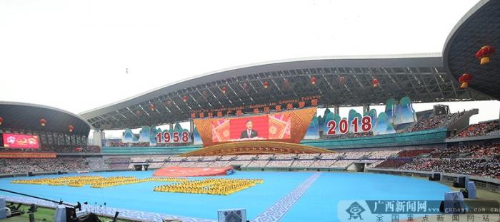 【直播回放】广西壮族自治区成立60周年庆祝大会