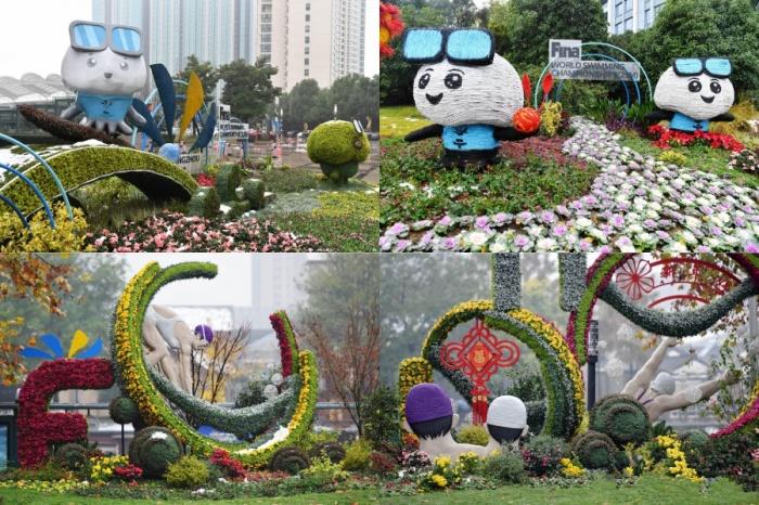杭州:扮靓街头迎接世游赛