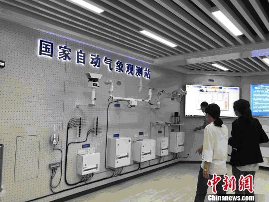 """【中新社】广西60年""""新气象"""":智慧科技读懂变幻风云"""