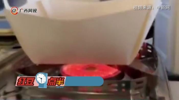 厉害了!纸火锅你吃过吗?