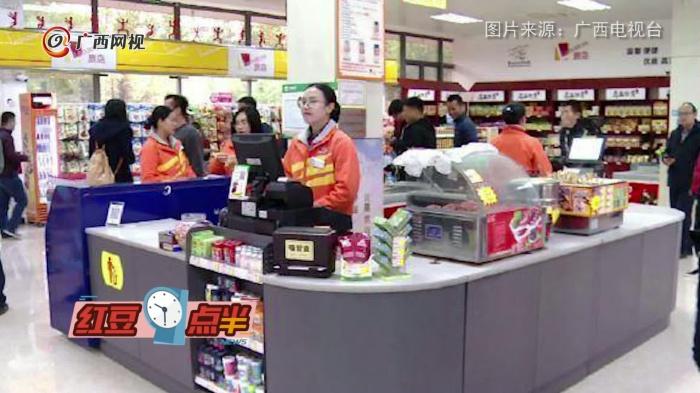 """极速大发时时彩62对高速服务区便利店 超700种商品""""同城同价"""""""