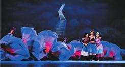 民族舞剧《大凉山的回响》进京