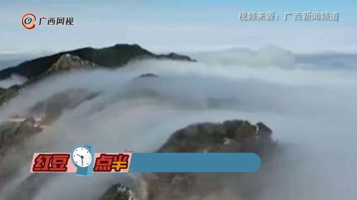"""像仙境一般!大明山惊现壮观""""云瀑"""""""