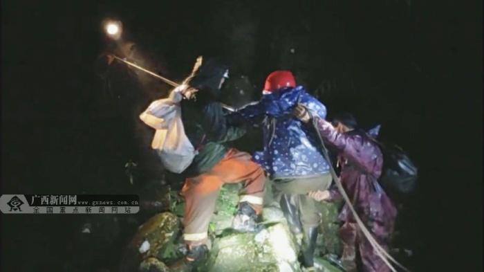 3人寻墓被困大明山深处数天 多部门联合营救(图)