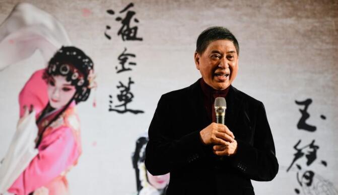 白先勇在台北举行的记者会上致辞