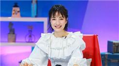 吴昕加盟《恋梦空间》诠释恋爱观