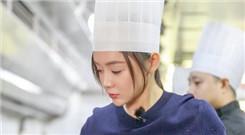 《我家那闺女》袁姗姗给父母做饭