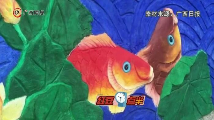 厉害了!广西梧州这个村民 把自家围?#38477;?#25104;了龙船