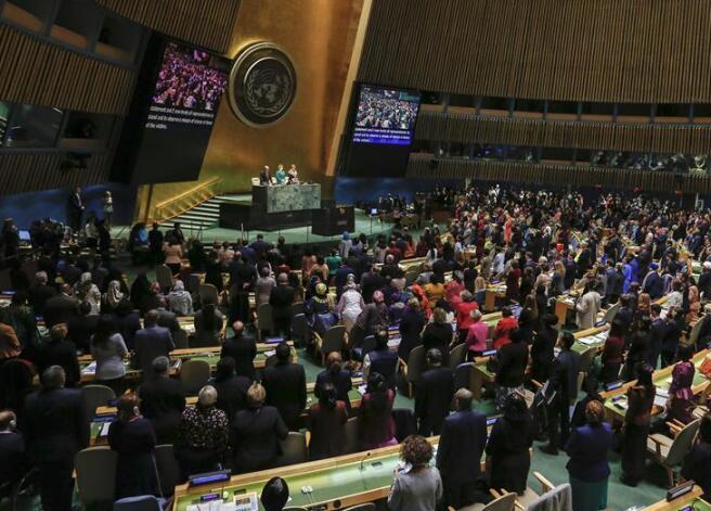 联合国悼念埃塞俄比亚坠机事故中遇难的联合国工作人员