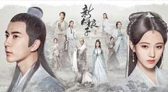 《新白娘子传奇》定档3月27日