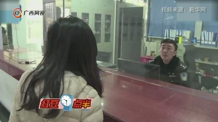女子假扮男性分饰七角 网上交友诈骗