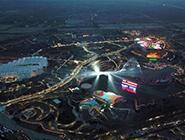 北京世园会园区夜景