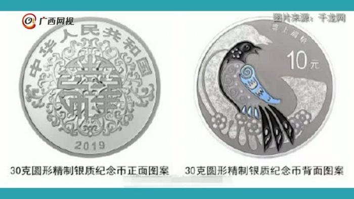 """2019纪念币发行 藏有一些小""""心""""思"""
