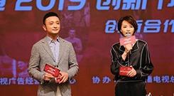 央視綜藝頻道創新節目招投會召開