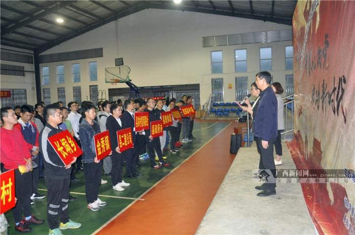 """金秀举办""""农信杯""""青年篮球赛 192名运动员参赛"""