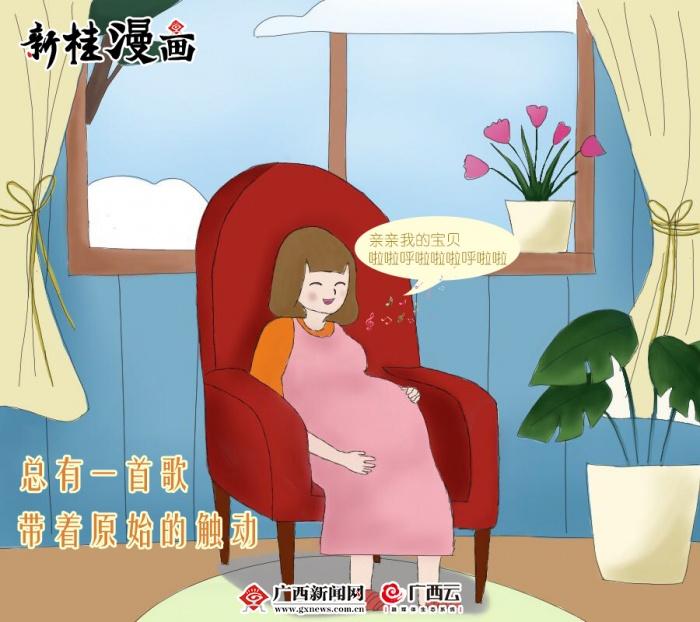 【新桂漫畫】她,從未停止過操勞